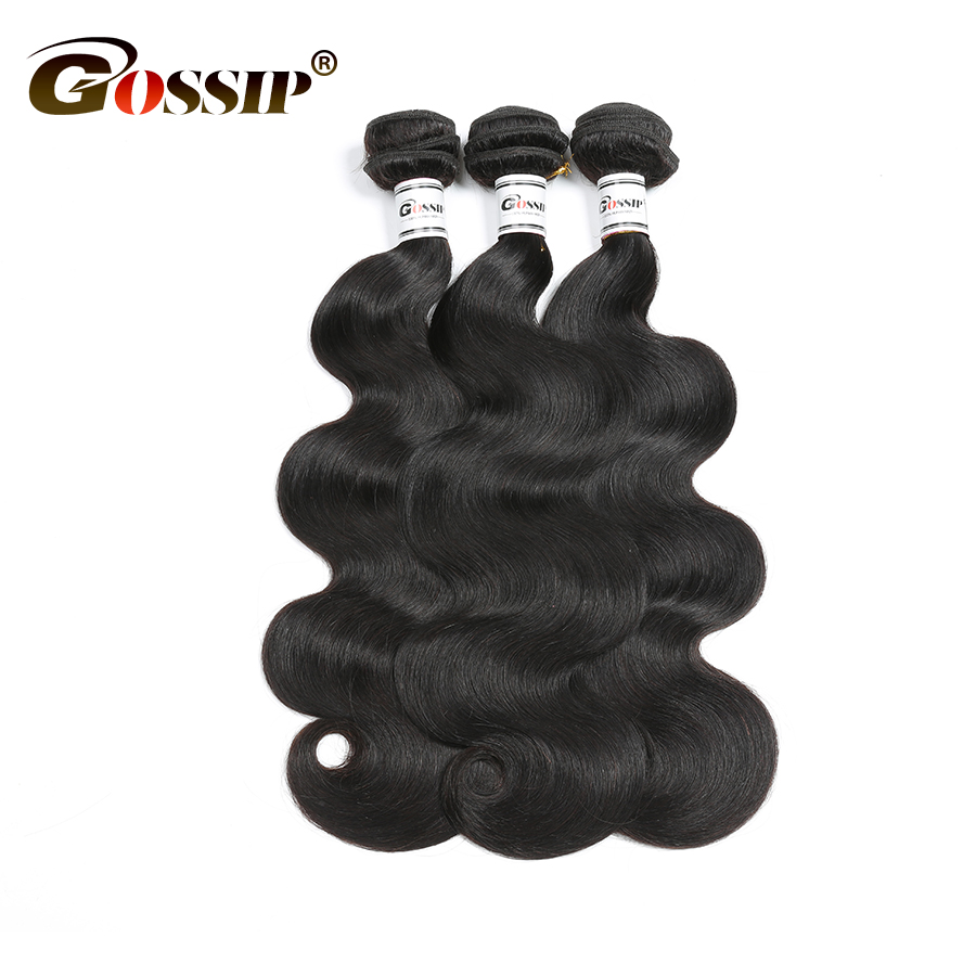 Brazilian Hair Weave Bundles Gossip Body Wave Human Hair Extension 3pcs Virgin Hair Bundles Natural Color Weave Hair ...