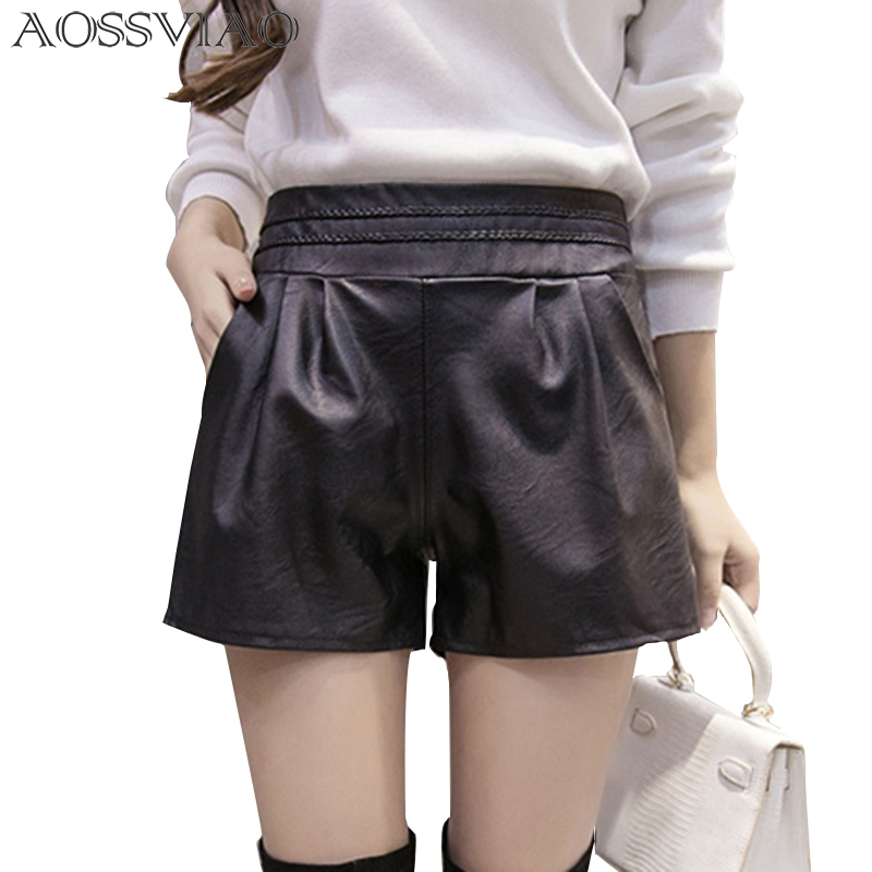 2019 New Summer Women Elastic Waist PU leather Black   Shorts   Female Celebrity same Loose Fashion Women Casual   Shorts   Plus Size