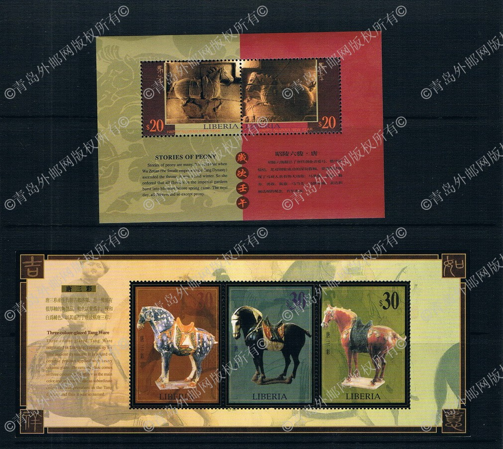 CX0283 Liberia 2002 China Pottery Horse Zodiac six steed 2MS 0727 new stamps робот zodiac ov3400