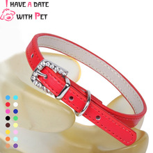 (1 piece)Cat Supplies Size XS S Cats Pet Products Collar and Leash for Small Cat Collars Puppy Chihuahua