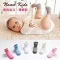 Envío Libre Calcetines Del Bebé Neonatal Primavera Acolchado Confort manual de costura Sin Hueso aplacan venta directa de Fábrica