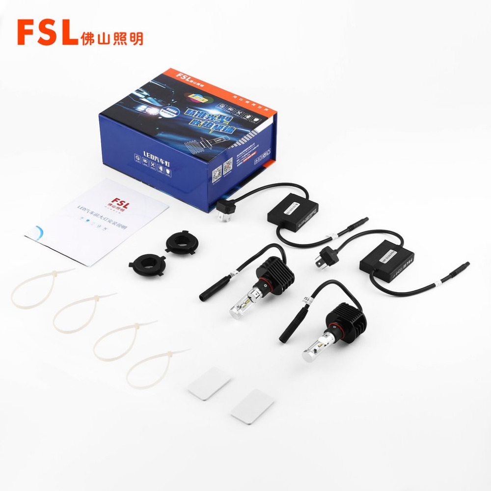 FSL H4 LED 12v Car Headlights H1 H7 H8 H9 H11 HIR2/9012 HB3/9005 HB4/9006 8000LM All In One Design With Cooling Fan System led светильник fsl e14led led 3w