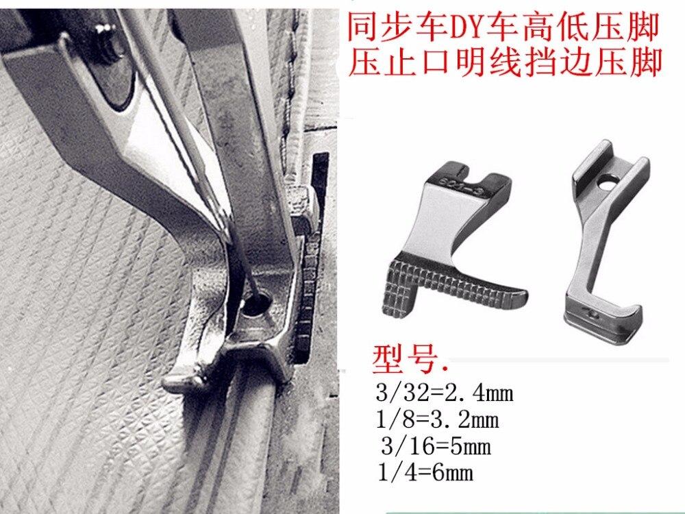 Industrial Sewing Machine Parts Simultaneous Sewing Machine Ribs Presser Series U192B U193SG 1/8