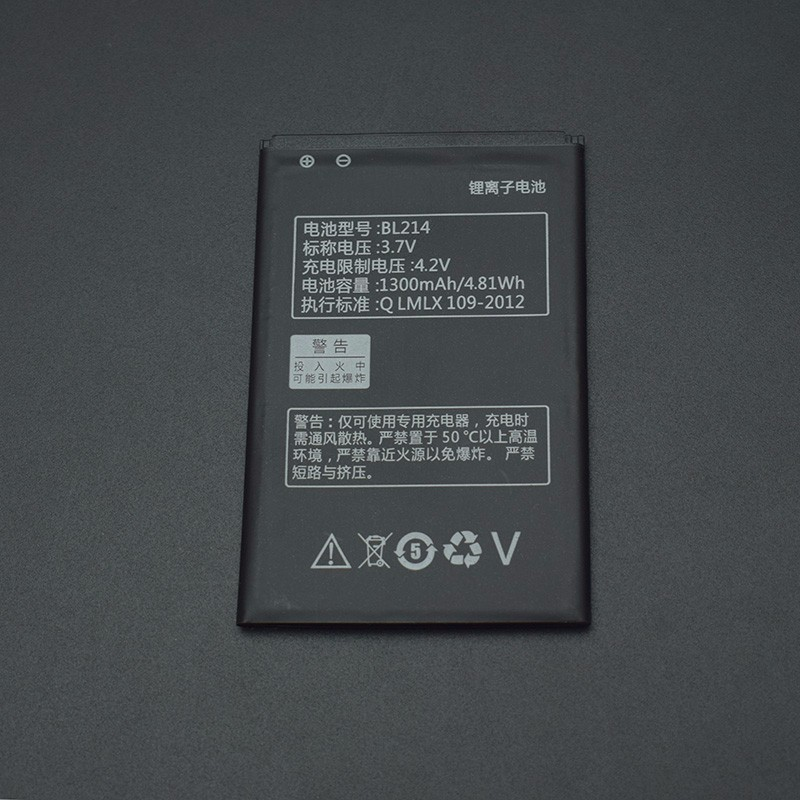 For Lenovo A208t Battery High Quality 1300mAh BL214 Replacement for A218t A269 A305E