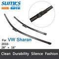 """Escovas para VW Sharan (A Partir De 2010) 28 """"+ 16"""" fit botão tipo de limpador braços só, não lado pin braços"""