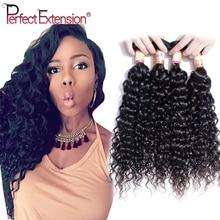 Brazilian Curly Virgin Hair 100% Human Hair Bundles Brazilian Curly Weave 4pcs/Lot 1b# Brazilian Deep Curly Virgin Hair Weave