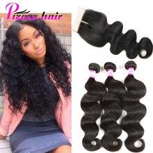Brazilian Body Wave With Closure Mink Brazilian Virgin Hair With Closure Unprocessed Human Hair Body Wave 3 Bundles With Closure