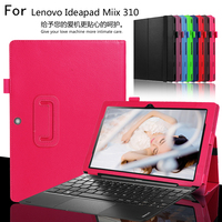 For Lenovo Tab2 A8 50F A8 50LC Tablet Case Litchi PU Leather Cover Tablet Slim Protective