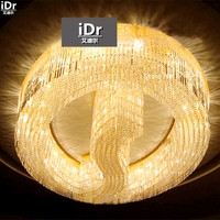 Современные заводские магазины в лобби освещения инженерных проектов большой кристалл лампы овальные Потолочные Светильники Rmy 0391