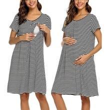 Женское платье для мамы и беременных; повседневное Хлопковое платье в полоску для грудного вскармливания; Платье для кормящих детей; пижамы для беременных; ночная рубашка