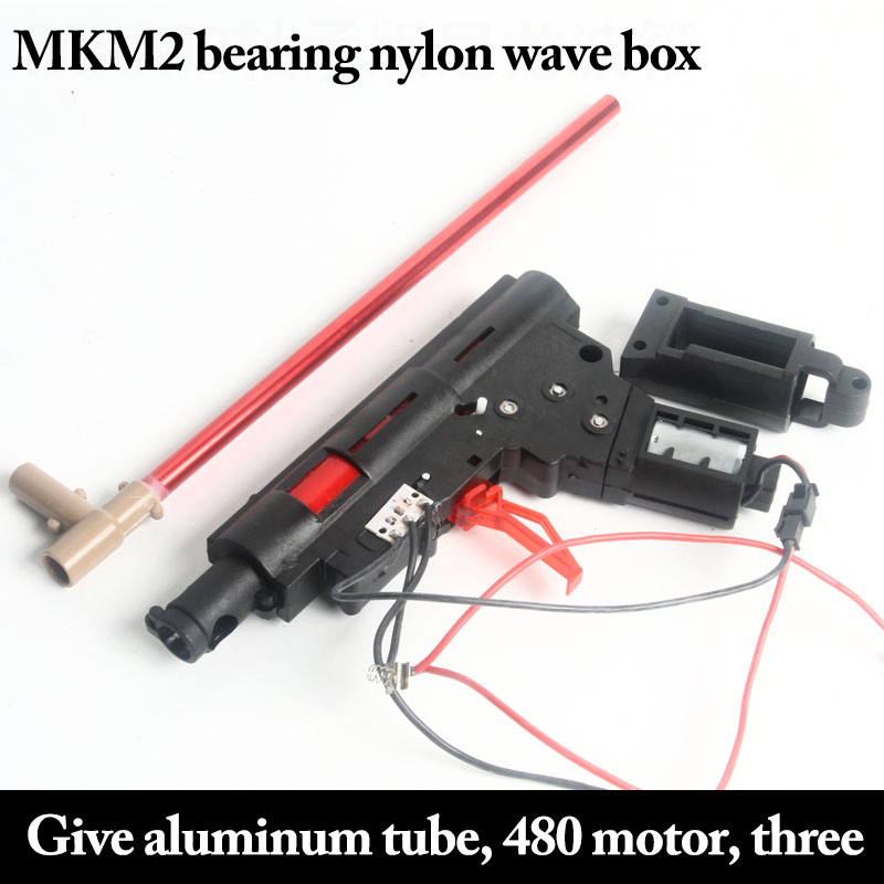MKM2 2 generation nylon Wave box Jin Ming 2 generation 3 generation SCAR refit fittings gel ball water bomb gun toy NI37