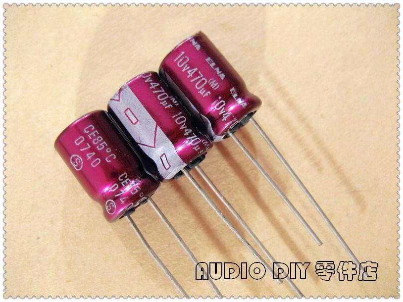 10pcs/50pcs ELNA Purple Red Robe R2O Series 470uF 10V470uf Audio Electrolytic Capacitor