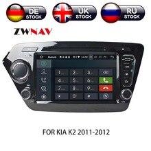 2 Din Android 8,0 4 + 32 GB ips Экран dvd-плеер gps навигации для Kia K2 Рио 2010-2017 автомагнитолы мультимедийная Главная панель