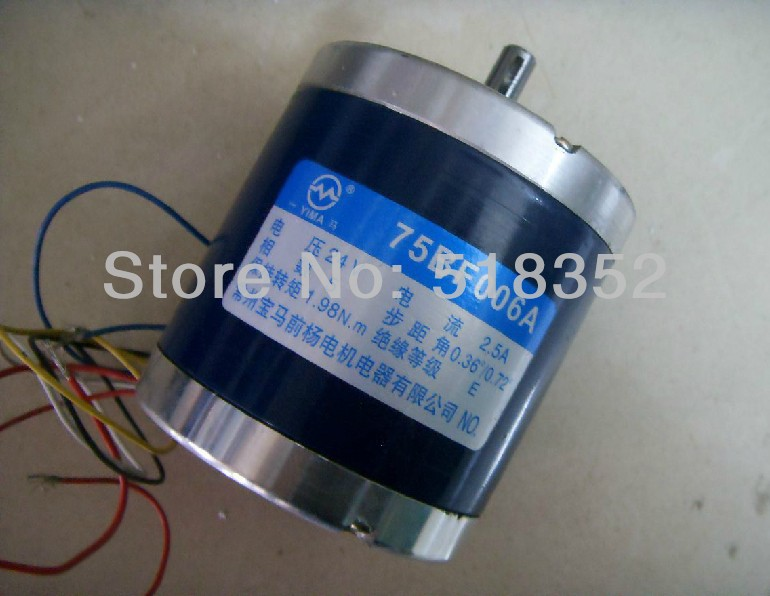 75BF006A 24V  2.5A  1.98N.m Five Phase Stepper Motor Drive with 6 Electric Wires for EDM Wire Cut Machine Electrical Parts toothed belt drive motorized stepper motor precision guide rail manufacturer guideway