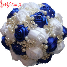 WifeLai-A Durable Handmade Royal Blue White Diamond Wedding Bouquet Rhinestones Beaded Bridal&Bridesmaid Bouquet Flowers W224-2
