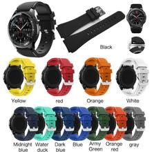 1pc Soft Silicone Replacement Watch Band Wrist Strap Sport Watch Bracelet Belt For Samsung Galaxy Watch 46MM/Gear S3/ Gear2 R380(China)