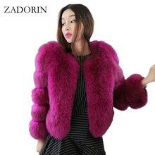 ZADORIN толстый теплый искусственный мех пальто 2019 зимняя куртка женская роскошное меховое пальто высокое качество искусственный мех куртка короткая поддельная пальто