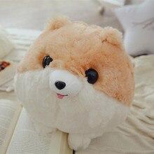 Must see Spherical Chubby Adorable Dog - Cute-dog-stuffed-animal-fat-short-legs-Pomeranian-doll-birthday-present-for-a-girl  Photograph_369344  .jpg