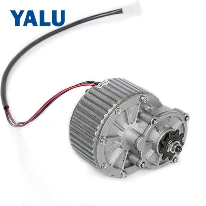 YALU 모터 MY1018250W 24V / 36V DC 기어 브러시 모터 엔진 Ebike 스쿠터 전기 자전거 DC 모터