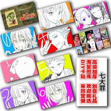10pcs/set Anime Characters Card Stickers of The Seven Deadly Sins Meliodas for Cosplay Accessories or Collection (5.4x8.5cm )(China)