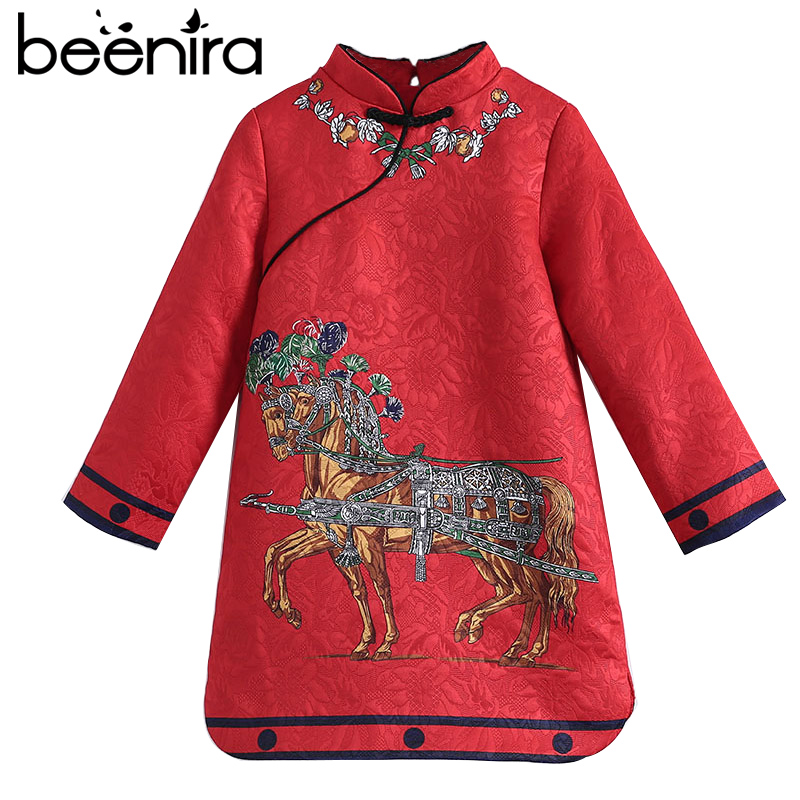 2017 Beenira European and American Style Children Embroidery Horse Full-Sleeve Princess Dress Kids Autumn Clothes Girls Dresses 100% real photo brand kids red heart sleeve dress american and european style hollow girls clothes baby girl clothes
