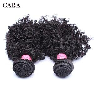 Image 3 - ブラジル変態人毛 1 または 3 バンドル 3B 3C 毛織り非レミー自然な人間の毛髪延長キャラ