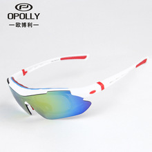 2fb076edca 8 style UV400 PC material personality trend bicycle sports glasses  wind-proof goggles riding polarized
