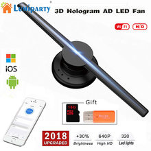 "LumiParty Upgraded 42cm/16.54"" Wifi 3D Holographic Projector Hologram Player LED Display Fan Advertising Control+Gift(China)"