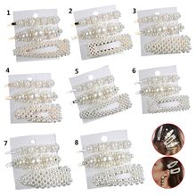 3pcs/set Fashion Women Imitation Pearl Hair Clip Snap Barrette Stick Hairpin Accessories Elegant Headdress