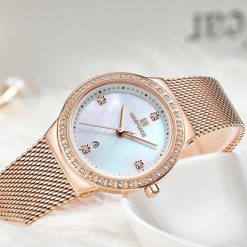 ผู้หญิงNAVIFORCEนาฬิกาแฟชั่นนาฬิกาควอตซ์Ladiesนาฬิกากันน้ำนาฬิกาข้อมือสแตนเลสผู้หญิงนาฬิกาRelogio Feminino