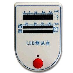 Mini handy led tester test box 2 150ma for light emitting diode bulb lamp handy device.jpg 250x250