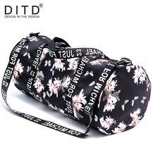 Купить с кэшбэком 2018 Men Casual Travel Bags Luggage Nylon Duffle Bags Women Travel Handbag Waterproof Weekend Bags Black Large Big training Bag