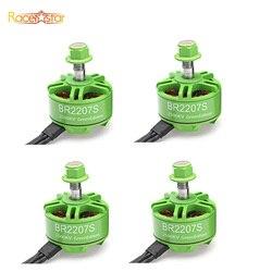 Racerstar 2207 BR2207S зеленый/красный выпуск 1600KV 2200KV 2500KV 3-6S бесщеточный двигатель для моделей RC Мультикоптер Рамка DIY Accs