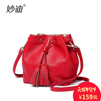 A2081 Fashion 2017 Candy Color Fashion All Match Bucket Bag Genuine Leather One Shoulder Cross Body
