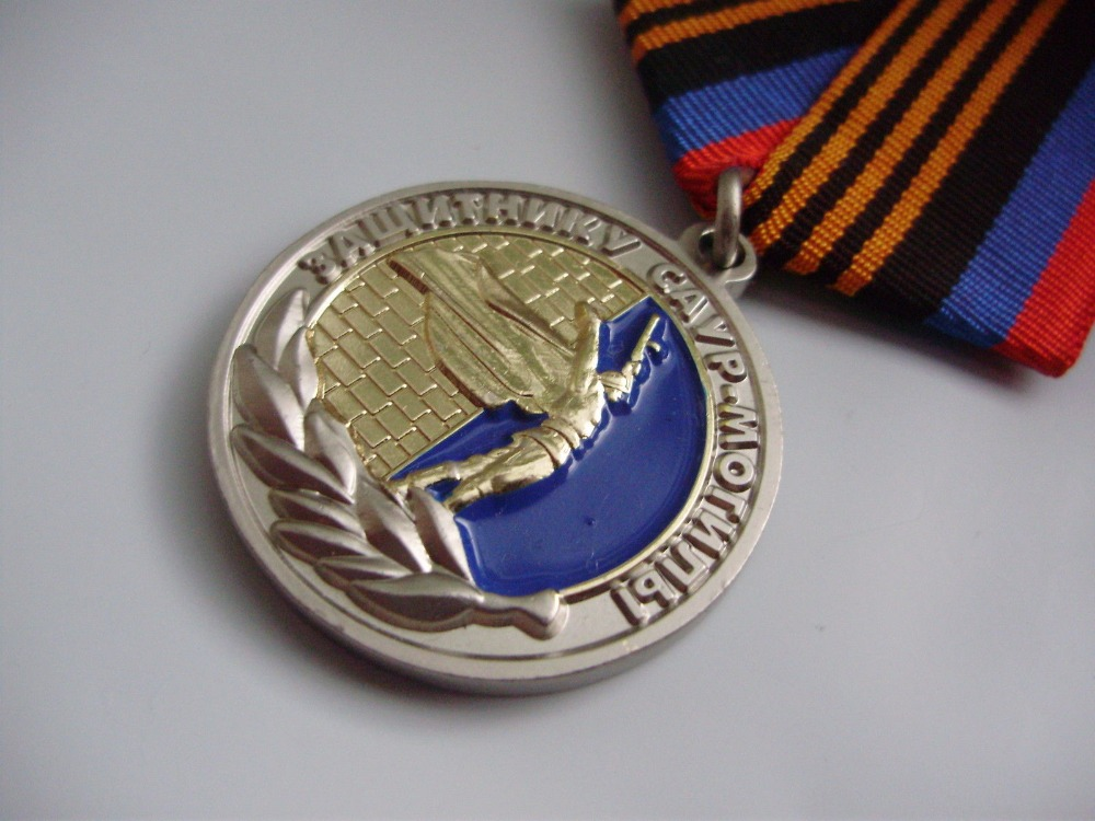 Russia Medal Custom military medal cheap metal 3D Russia Heroes Memorial medal with ribbons in Non currency Coins from Home Garden