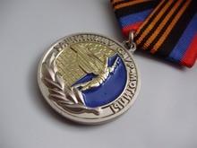 Russia  Medal Custom military medal cheap metal 3D Heroes Memorial with ribbons