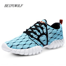 2016 New Autumn Breathable Mesh Running Shoes for Men and Women Light Weight Outdoor Sports Shoes Lovers Walking Sneakers