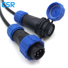 SP1310 Waterproof 5 pin wire to wire connector IP68 microwave linker car power connector LED power