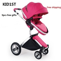 Free Shipping Luxury Baby Stroller Fashionable Germany Design Pram Portable Folding Carts Suit for Seating and Lying