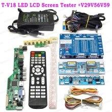 Ноутбук ТВ/ЖК-дисплей/светодиодный тестовый инструмент Панель Тест er T-V18+ 14 LVDS кабель/T-V18+ V29V56V59 Универсальный ЖК-телевизор контроллер драйвер платы