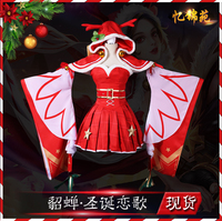 Glory of the king Christmas love song DiaoChan cosplay costume Christmas dress for women's hat with socks