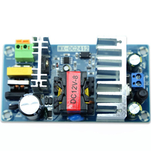 12V8A 24V6A 24V4A Switching Power Supply, High Power, Double Sided Board Design Industrial Module