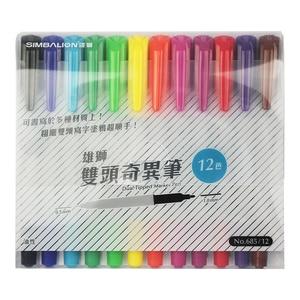 Image 2 - 12 sztuk SIMBALION 12 kolory podwójny z markerem z długopis na bazie oleju Marker permanentny artykuły papiernicze artykuły biurowe szkolne materiały malarskie dostawy nowy