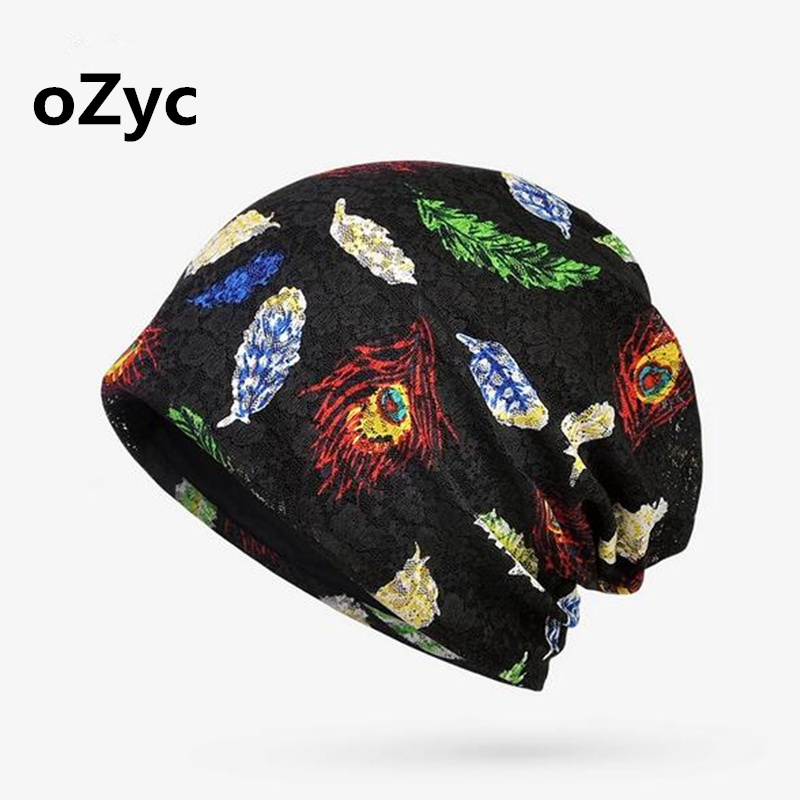 Autumn Women Hedging Cap New Design Feather Printed Skullies Beanies Knitting Caps Bonnet Double Layer Cotton Knitted Lace Hat winter women hedging skullies beanies knitting caps bonnet double layer cotton knitted hat lace cap