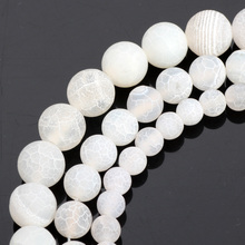 Olingart 6MM/8MM/10MM  Matte Frosted White dyeing stripe Natural Stone Loose Round Beads DIY necklace Jewelry Making NEW