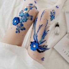 Новые женские ручной блестками синие цветы колготки Европа и США модные сексуальные колготки
