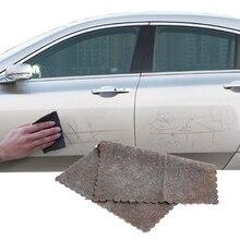 Автомобильная краска царапины ремонт ткани лак для легкой краски царапины удаление поверхности потертости на поверхности краска очиститель 15*11 см