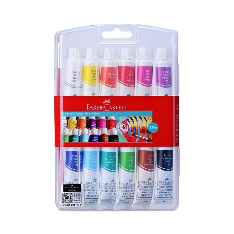 FABER CASTELL 12 color gouache color paint art hand painting set|Oil Paints| |  - title=