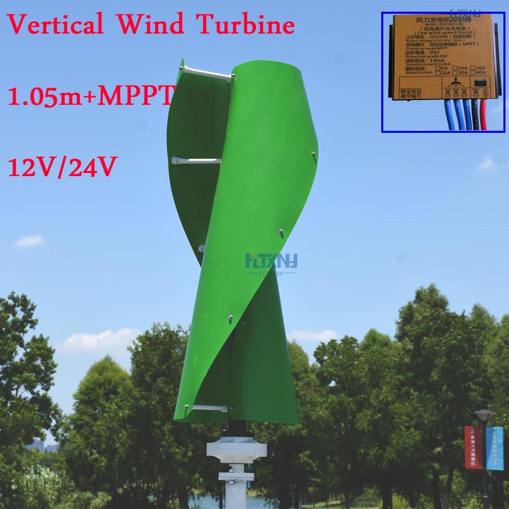 High quanlity 400w 12v vertical wind generator with 12v 24v AUTO MPPT controller Maglev wind turbine generator венчик brabantia tasty colours 106484