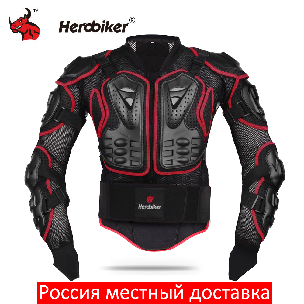 HEROBIKER Motorcycle Jacket Full Body Armor Jacket Motorcycle Armor Spine Chest Protection Gear Moto Protection Motocross Armor scoyco motorcycle jacket motocross protection protective gear moto jacket motorcycle armor racing body armor black moto armor